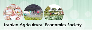 Iranian Agricultural Economics Society